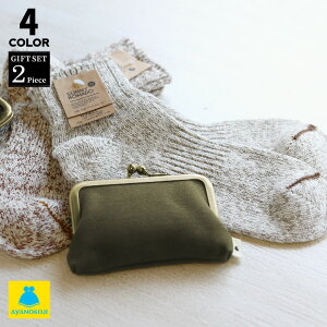 【オンラインショップ限定】【在庫商品】3.5寸がま口財布&靴下ギフトセット(AYANOKOJI×SUNNYNOMADO)|がま口京都日本製父の日誕生日プレゼントギフト