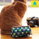 【在庫商品】5寸がま口コスメポーチ【ネコネコ】| がまぐち コスメポーチ 化粧ポーチ ポーチ 旅行 機能的 京都 かわいい ギフト 猫 猫…