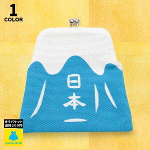富士山がまポチ袋商品イメージ画像