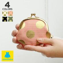3.3寸 がま口財布【帆布・HAKUドット】
