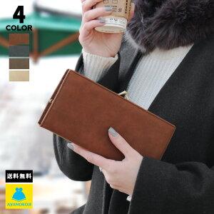 【在庫商品】【オンライン限定】BOX小銭入れ付長財布【ヌバック】