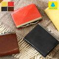 【在庫商品】がま口二つ折り財布【グロスレザー】|あやの小路日本製京都がま口財布レディース二つ折りがまぐち