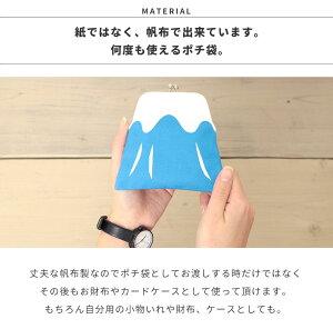 富士山がまポチ袋商品ページデザイン02