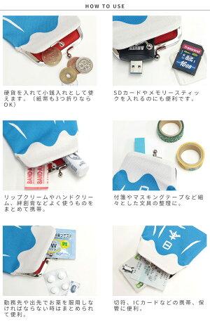 富士山がまポチ袋商品ページデザイン03