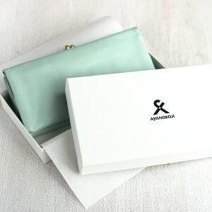 【在庫商品】moumouがま口長財布【X_LEATHERWALLET(N)】