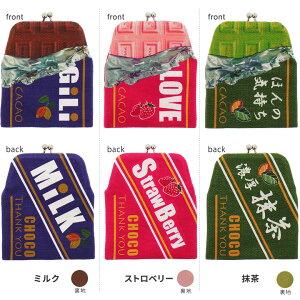 【在庫商品】がまポチ袋【バレンタイン2019】