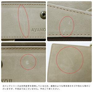 【在庫商品】【オンラインショップ限定】BOX型小銭入れ付きがま口長財布【ヌバック】