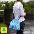 【在庫商品】【雑貨】レインカバー(S)<雨対策/雨よけ/カバー/レインカバー>