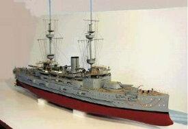 DeansMarine 英国戦艦 H.M.Sハンニバル