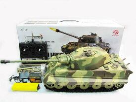 """ラジコン戦車完成品ヘンロンHengLong 1/16キングタイガー・ヘンシェル砲塔(2.4GHz・金属キャタピラ・BB・サウンド・発煙仕様)German Pz.Kpfw VI """"TigerII""""Henschel Kingtiger"""