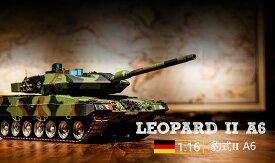 ラジコン戦車完成品ヘンロンHengLong 1/16 レオパルド2A6 2.4GHz(金属キャタピラ・金属スプロケ・アイドラー・ロードホイール・BBリコイル・サウンド・発煙仕様)3889-PRO