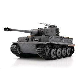ラジコン戦車完成品トロTorro 1/16Tiger I 後期型(金属シャーシー・BBシューティングシステム・サウンド・発煙仕様・グレーウェザリング塗装) Tiger 1 Panzer mit Metallunterwanne Späte Version BB Tarn  1112205223