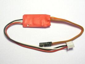 ElMod ボリュームコントロールユニット(Volume Control Unit (VCU))9012