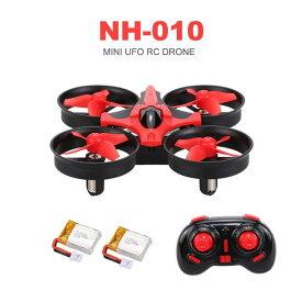 ニフイ/NIHUI NH010 超小型ドローン!(3.7V 150mAhリポバッテリー2個付き)