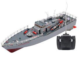 HENGTAI 1/115魚雷艇HT2877A RTR