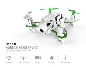 HUBSAN/ハブサン カメラ付きドローン ナノ Q4 カム 2.4GHz NANO Q4 FPV (H111D)