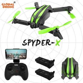 GW68 スパイダーX ワイドアングルHDカメラ720P Wifi FPV ミニフォーダブルドローン 高度保留 ヘッドレスモード・バッテリー2個 (グリーン)