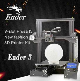 Creality3D Ender3-X 3Dプリンター (プラットフォームステッカー、 ブランド電源、0.4mmノズルx5個、サービスパーツ1式) Creality 3D DIY プリンターキット 未組立 高精度印刷 停電回復機能 最大印刷サイズ 220 * 220 * 250mm