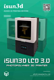 eSUN iSUN3D LCD3.0 光造形式 3Dプリンター(EPAX-X1同等品)【正規販売代理店】