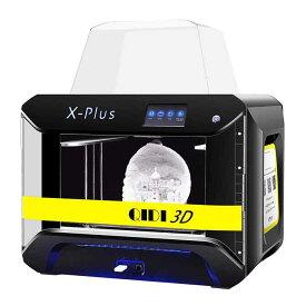 QIDI TECH/チーディーテクノロジー 大型インテリジェントインダストリアルグレード3Dプリンター新モデル:X-Plus、WiFi機能