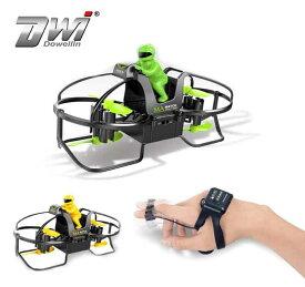DWI DowellinミニドローンオートバイRCナノQuadcopterドローン /グリーン(カメラ無し)