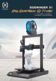 Artillery Sidewinderサイドワインダー X1 3Dプリンターキット、300 * 300 * 400mm印刷サイズ/フィラメント検出/印刷再開/デュアルZ軸/ TFTタッチスクリーン
