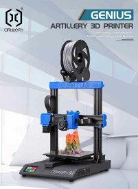 Artillery Geniusジーニアス 3Dプリンターキット、220 * 220 * 250mm印刷サイズ/フィラメント検出/印刷再開/デュアルZ軸/ TFTタッチスクリーン