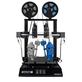 TENLOG Hands2 3Dプリンターキット220 * 220 * 250mm印刷サイズ、デュアルエクストルーダー/メインボード/モジュラーXaxis /デュアルモーター/3.5インチカラースクリーン