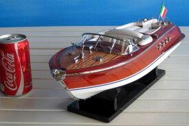 RIVA アクアラマ 塗装済完成品(L:50cm ディスプレイモデル)SB0004P-50