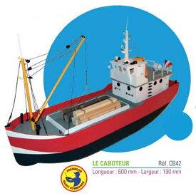 Soclaine 貨物船 'LE CABOTEUR' CB42