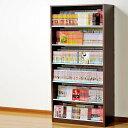 コミック 本棚 大容量 ラック トリプル棚板 ひな壇 前後段違い ストッカー 3段収納 【幅89×奥行44.5×高さ182.5cm】 …
