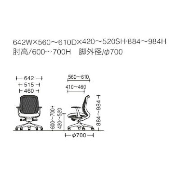 シルフィー(Sylphy)オフィスチェアローバックメッシュデザインアーム樹脂脚ブラックフレームC641XR-FMP5ライムグリーン