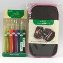 Clover(クロバー)編み針セット かぎ針「アミュレ」10本セット+ジッパー付かぎ針ケース(55-943)セット