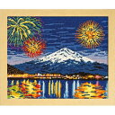 オリムパス クロスステッチ ししゅうキット 四季を彩る「日本の名所」 河口湖冬花火と富士山 7462