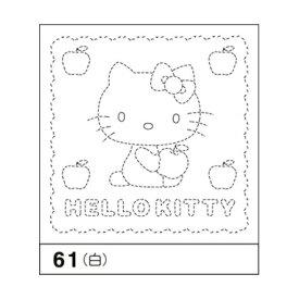 オリムパス サンリオキャラクター 刺し子花ふきん布パック(白)ハローキティとりんご 61