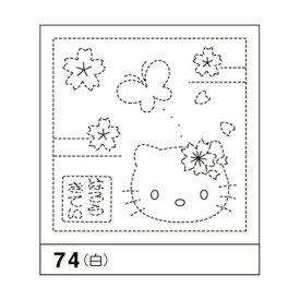 オリムパス サンリオキャラクター 刺し子花ふきん布パック(白)ハローキティ 桜と蝶々 74