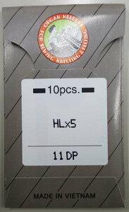 オルガン針 HLx5 (#11-#18) 家庭用/職業用(平柄針) ミシン針    高速 #14 #16