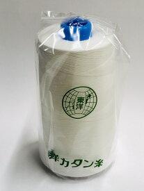 東洋カタン 綿 60番 5000m 白 黒 | 東洋紡 カタン糸 60/5000 業務用 工業用 ミシン糸