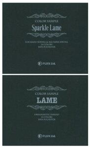 FUJIX(フジックス) スパークルラメ 見本帳 サンプル帳 ラメミシン糸 カラーコード