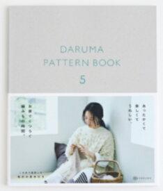 DARUMA(ダルマ) PATTERN BOOK 5