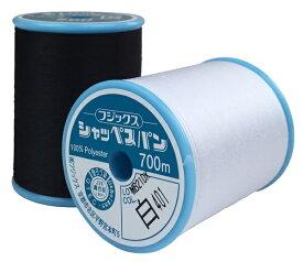 FUJIX(フジックス)シャッペスパン 60番 700m 白 黒 生成 各色 | 大巻 ミシン糸