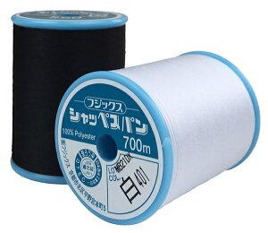 【特価品】FUJIX(フジックス)シャッペスパン 60番 700m 白 黒 生成 103,108 各色 | 大巻 ミシン糸