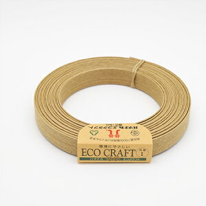 Hamanaka(ハマナカ) エコクラフト 5m 色番号No.11〜6(全31色)|  テープ クラフトテープ クラフト クラフトバンド 紙バンド かご バスケット カゴ 手芸材料 手芸用品 工作