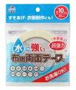 KAWAGUCHI 水に強い 布用 両面テープ 幅 10mm 94-014|河口 超強力 洗濯可能 テープ 接着テープ 強力 カワグチ 水…