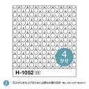 オリムパス 一目刺し 花ふきん布パック(白) りんご H-1052
