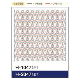 オリムパス 刺し子 くぐり刺しの花ふきん布パック  亀甲花刺し (白)H-1047