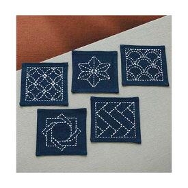 オリムパス 刺し子キット (紺)コースター5枚1組 223 | 伝統柄