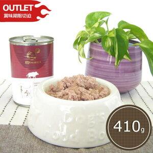 エクイリブリア(EQUILIBRIA)缶詰 [イノシシ&ハーブ缶/410g]★アウトレット商品★