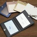 IDカードホルダー 名札ケース ネックストラップ IDケース カードケース 社員証 2枚 両面 リバーシブル レディース メ…