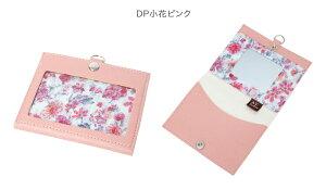 DP小花ピンク